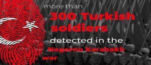 Свидетельства о прямом участии Турции