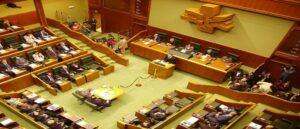 Баскский парламент принял заявление по Арцаху