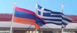 Муниципалитет Греции поднял флаг Армении