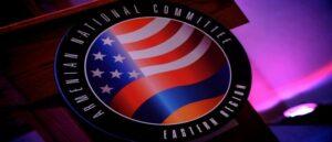ANCA призвала США
