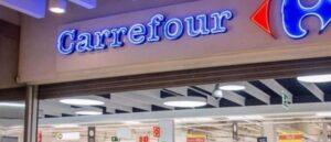 Торговая сеть Carrefour