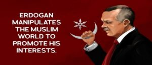 Эрдоган манипулирует мусульманским миром