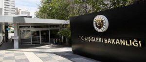 МИД Турции о заявлении главы МИД Греции