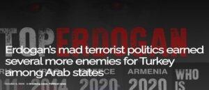 Безумная террористическая политика Эрдогана