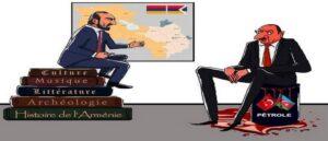 Турецкий археолог опубликовал карикатуру