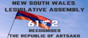Южный Уэльс признал независимость Арцаха