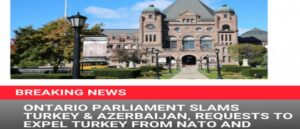 Парламент Онтарио предлагает