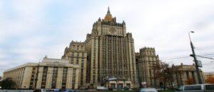 Россия окажет всю необходимую помощь