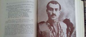 Армянин имел своего бога мужества