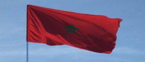 Марокко присоединилось к бойкоту