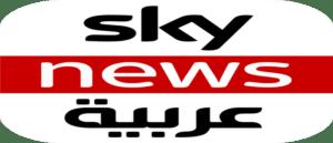 Sky News Arabia - Срочно