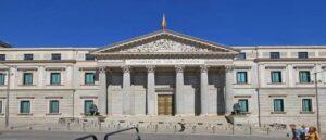 Депутаты и сенаторы Конгресса Испании
