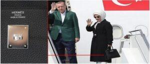 Бойкот Эрдогана на товары из Франции