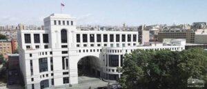 Армения осуждает