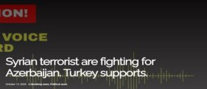 Турция поддерживает сирийских террористов
