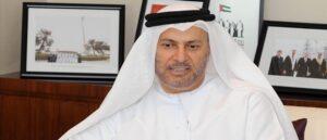 Министр иностранных дел ОАЭ