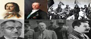 Краткая хронология Российско Армянской дружбы