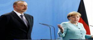 Немецкие депутаты требуют