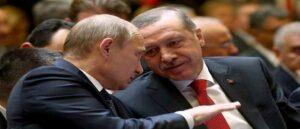 Личные отношения между Путиным и Эрдоганом