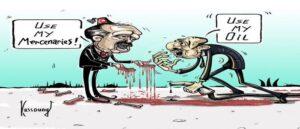 Анкара и дальше будет поддерживать Азербайджан