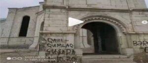 Азербайджан откладывает визит