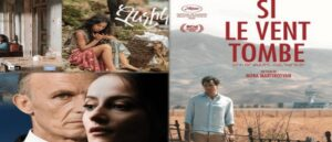 Армянские фильмы на международных фестивалях в 2020 году