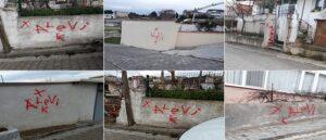 В Турции неизвестные оставили расистские граффити
