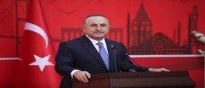 Турецкий наблюдательный пункт
