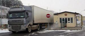 Армения на полгода запретила турецкий импорт