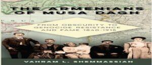 Исследование история армян Муса-Дага в книге Ваграма Шеммасяна