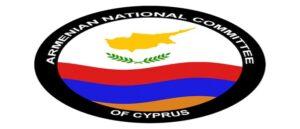 ANC Cyprus возглавил кампанию по переименованию улицы Талаат-паша