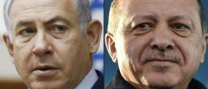 Эрдоган обхаживает Израиль, чтобы доказать хорошее поведение