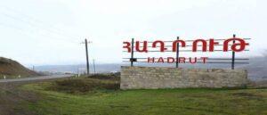 Лавров отмахивается от нападения Азербайджана на села Гадрут