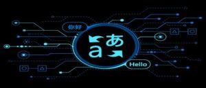 """""""Microsoft Translator"""" доступен на армянском языке"""