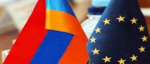 Сообщение Евросоюза Армении