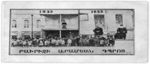 170 лет Арамянскому колледжу Тавриза