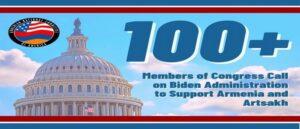 100 представителей США призывают администрацию Байдена поддержать Арцах и Армению