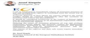 Заявление генерального секретаря европейского института омбудсмена Джозефа Сигеля