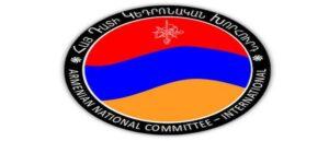 ANC International критикует МИД Армении