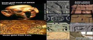В Армении и Южной Америке было пять древних одноименных городов