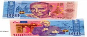 Европейская купюра с изображением великого шансонье Шарля Азнавура