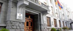 Прокуратура Армении хочет криминализировать клевету
