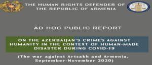 Азербайджан совершил преступления против человечности