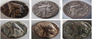 Древние монеты в собрании Армянского музея - Национальная чеканка
