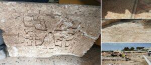 В Армянском квартале Иерусалима были обнаружены важные артефакты