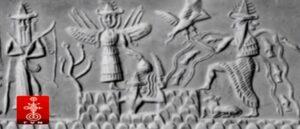 Религия Древней Армении