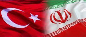 Взаимные обвинения и напряженность в турецко-иранских отношениях