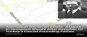 Азербайджан переименовал улицу в оккупированном Шуши