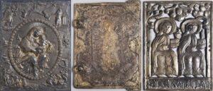 Армения источник металла с эпохи неолита - Книжный переплет