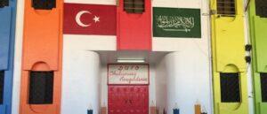 Саудовская Аравия закрыла турецкие школы